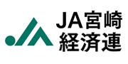 JA宮崎経済連