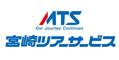 宮崎ツアーサービス