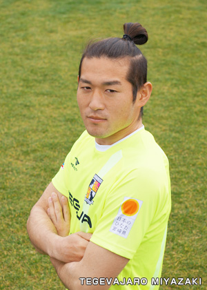 上野山裕己選手