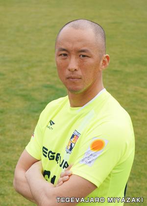 石井健太選手