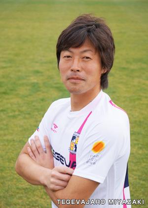 井福晃紀選手
