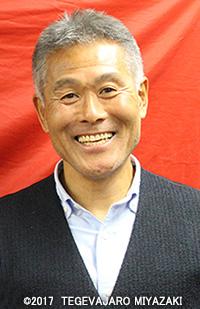 石崎信弘新監督就任のお知らせ - テゲバジャーロ宮崎-オフィシャルサイト