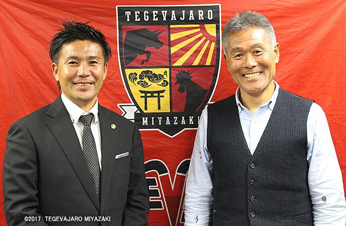 石崎新監督と柳田代表