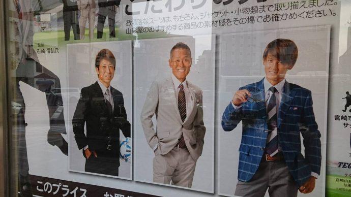 山形屋の男市(3人)