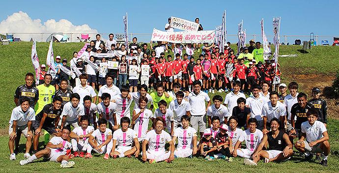 九州リーグ優勝集合写真