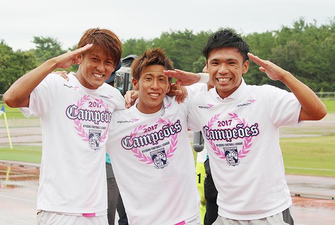 チャンピオンTシャツでポーズをとる藤岡選手、近藤選手、森選手