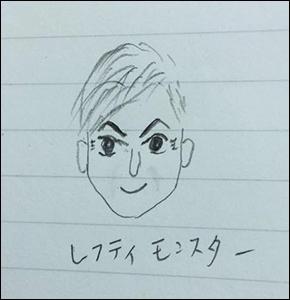 髙地選手の似顔絵