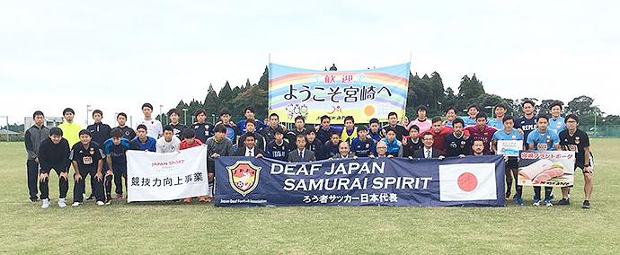 デフサッカー日本代表の皆様と記念撮影