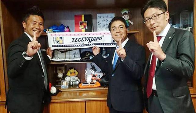 戸敷正宮崎市長表敬訪問