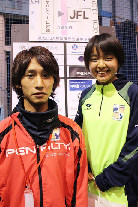 石川選手とアレグリータの選手