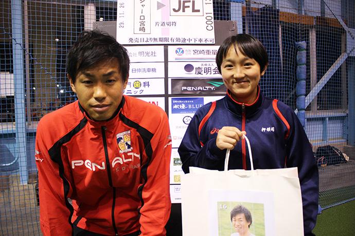宮田選手と女の子