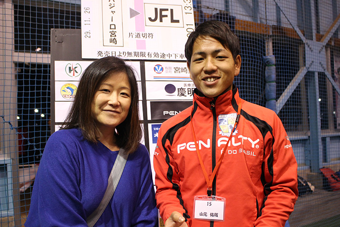 山元選手と女性