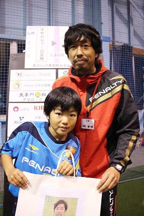 米田選手と男の子
