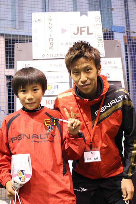 近藤選手と男の子