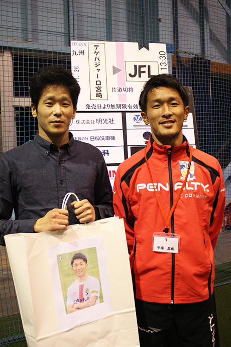 手塚選手と男の子