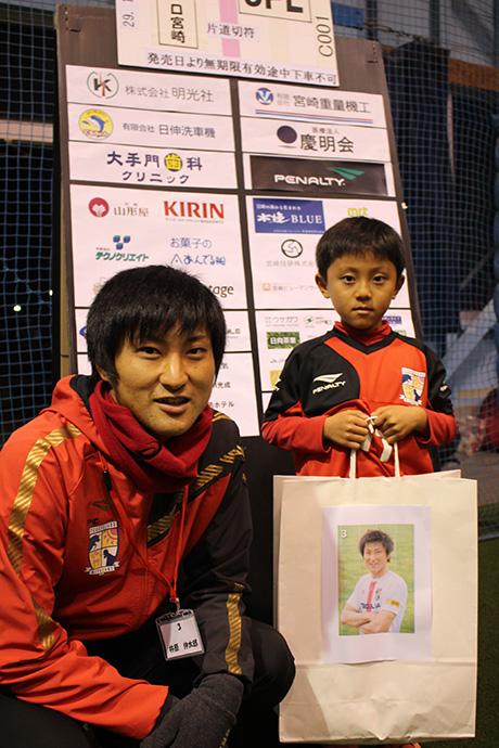 井原選手と男の子