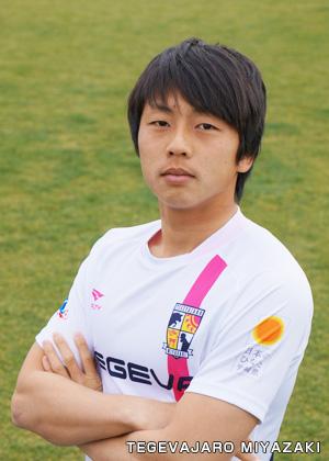 中村健志選手