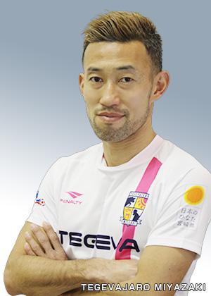 田中英雄選手