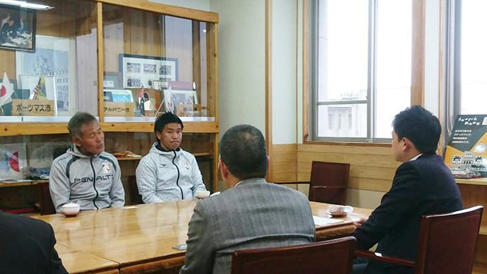 日南市長表敬訪問2