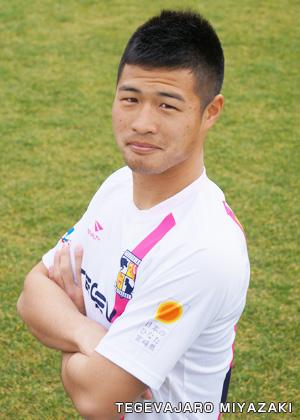 羽田昇平選手