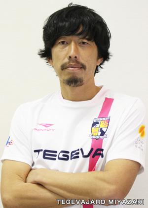 米田兼一郎選手