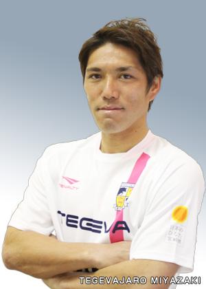 水永翔馬選手