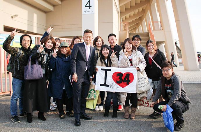 元ヴィッセル神戸、田中英雄選手とサポーターの皆さん1