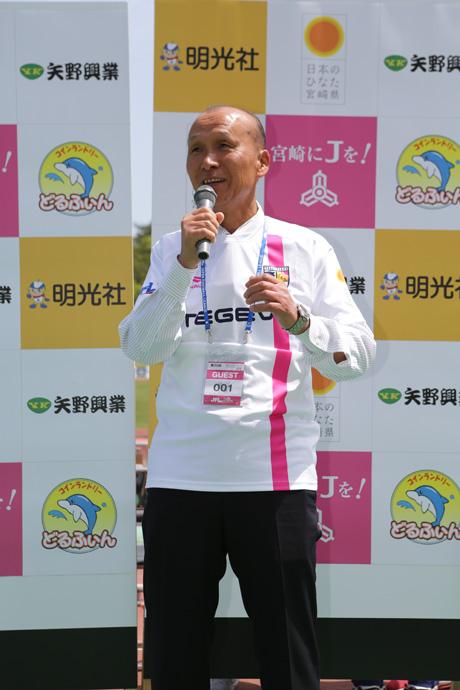 宮崎県サッカー協会橋田会長