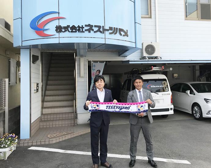 株式会社ネストツバメ佐々木社長とテゲバジャーロ宮崎柳田代表