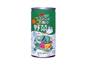 太陽の野菜ジュース