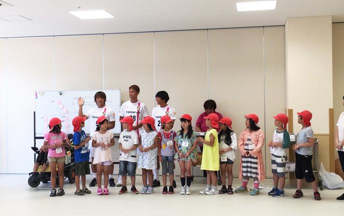 日南病院ふれあいスポーツボランティア活動報告