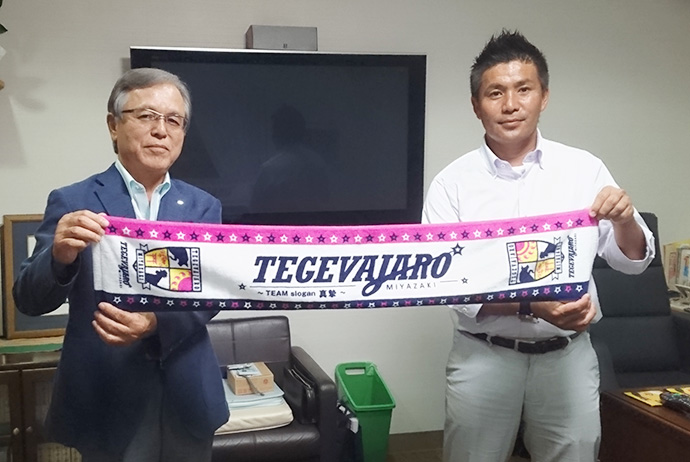 株式会社AVC放送開発大田社長様とテゲバジャーロ宮崎柳田代表