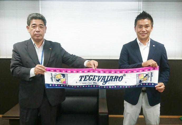 宮原小林市長とテゲバジャーロ宮崎代表柳田