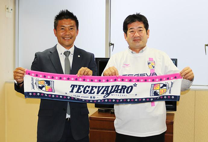 テゲバジャーロ宮崎代表柳田とNTT西日本 宮崎支店森支店長