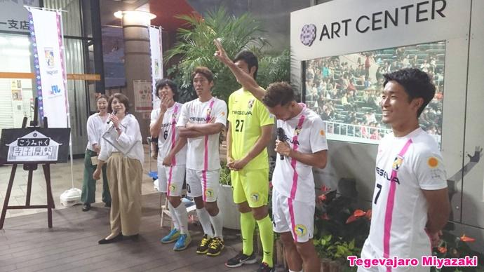 「田中選手と心が通じ合っている人」ということであいこで残った人が商品をもらえることに!
