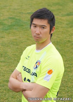 村尾龍矢選手