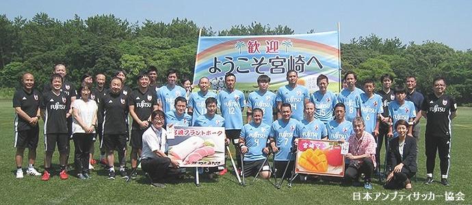 アンプティサッカー日本代表のみなさん