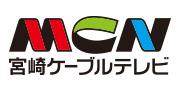 宮崎ケーブルテレビ