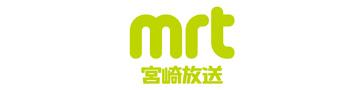 MRT宮崎放送