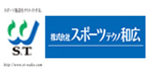 株式会社スポーツテクノ和広 九州支店