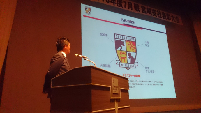 柳田代表が熱い想いをお話させていただきました