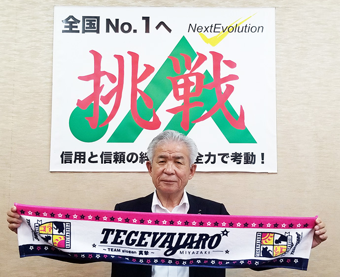 JAのべおか(延岡農業協同組合)様とスポンサー契約継続