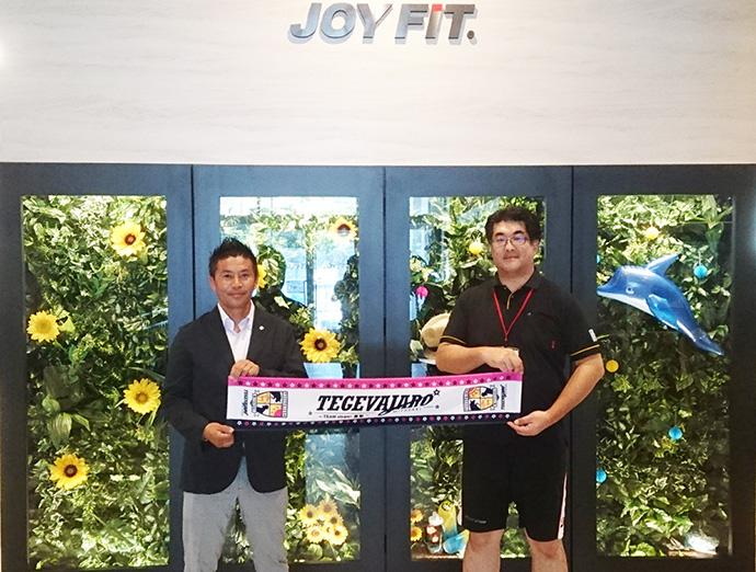JOYFIT宮崎大塚様とスポンサー契約継続