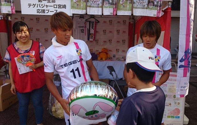 まつり宮崎2018第一生命テゲバジャーロ宮崎応援ブース