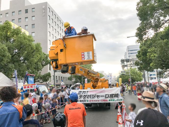 まつり宮崎2018はたらく乗り物広場