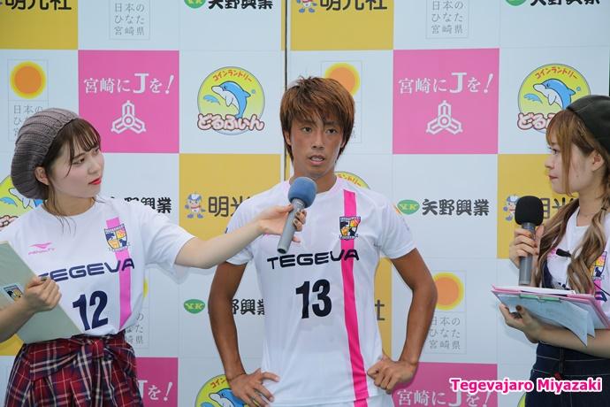 三島選手インタビュー