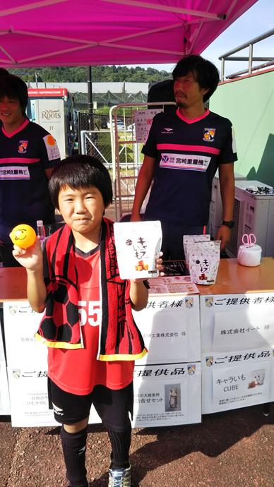 第20回JFL 2ndステージ 第9節カラーボールプレゼント当選者(キャラいも)