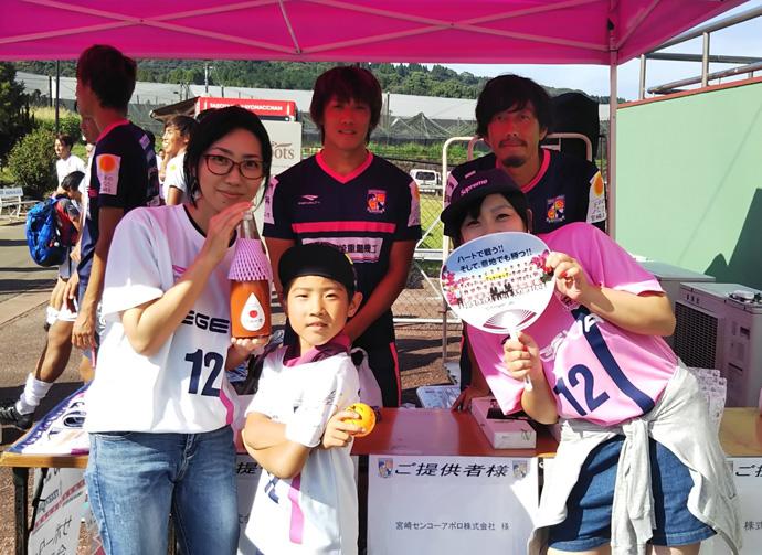 第20回JFL 2ndステージ 第9節カラーボールプレゼント当選者(日向の雫)