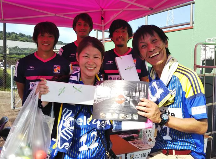 第20回JFL 2ndステージ 第9節カラーボールプレゼント当選者(漬物詰め合わせセット)