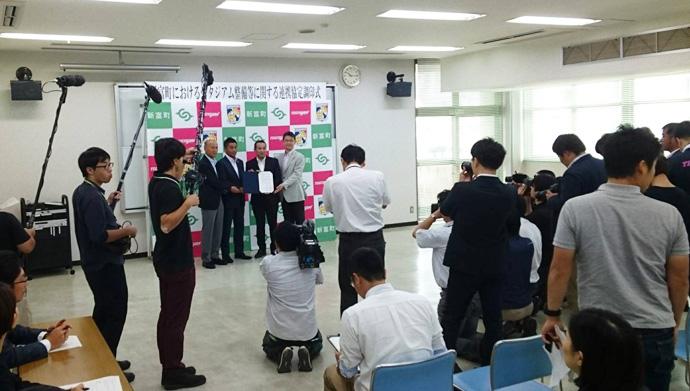 新富町連携協定記者会見(メディア撮影)